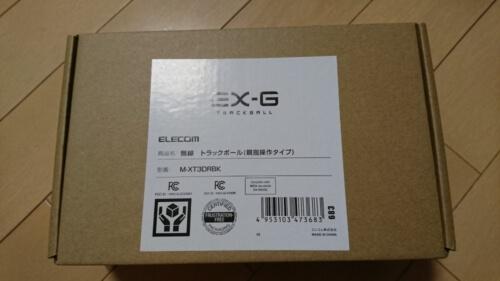 Elecom EX-G TrackBall Mouse