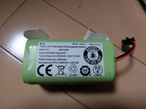 Anker製ロボット掃除機eufy RoboVac 11リチウムイオン電池