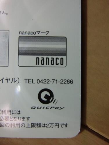 nanacoカードQUICpay