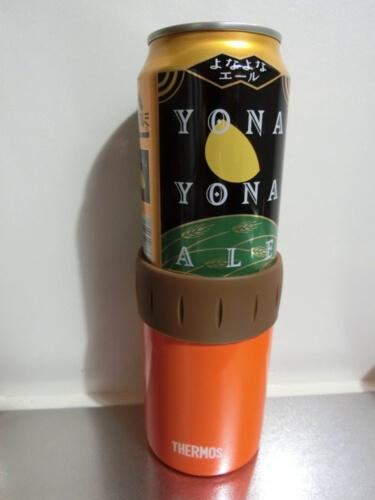 サーモス 保冷缶ホルダー