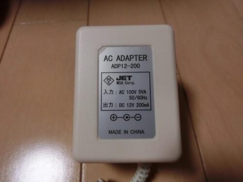 ACアダプタ(ADP12-200)はDC12Vの200mA