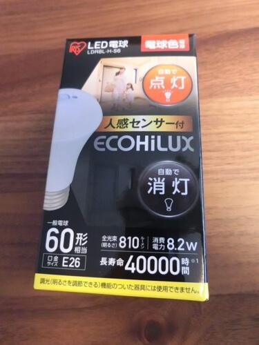 ECOLUMIX LDR8L-H-S6人感センサー付きLED電球