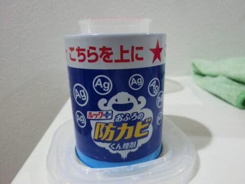 お風呂の防カビくん煙剤