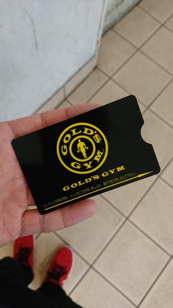 ゴールドジム都度会員カード