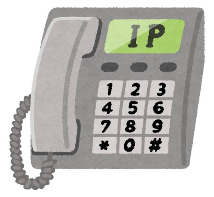 IP電話My 050(旧050 Free)の通話料、一部値上げ【悲しい】