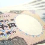銀行、口座、お金、二千円