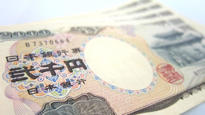 【東京ガス編】ガス料金の口座振替に対応していない銀行がある?