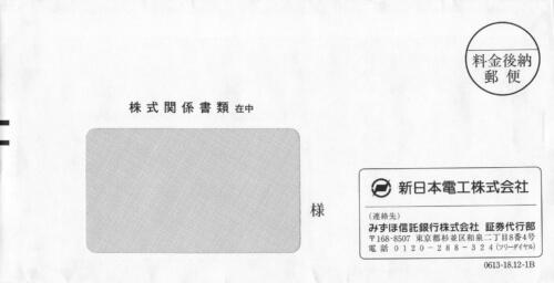 新日本電工(5563)