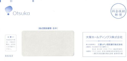 大塚製薬(4578)