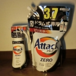 Attack ZEROドラム式専用