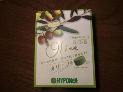 ハイポネックスオリーブ用肥料