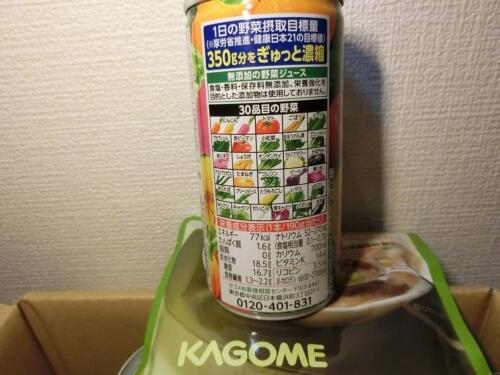 カゴメ 野菜の保存食セット YH-30