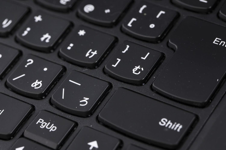 ノートパソコン、キーボード