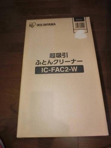 アイリスオーヤマの布団クリーナー(IC-FAC2-W)