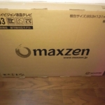 maxzen 32型 J32SK03 ジェネリック家電
