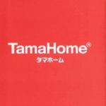 タマホーム(1419)の株主優待が到着