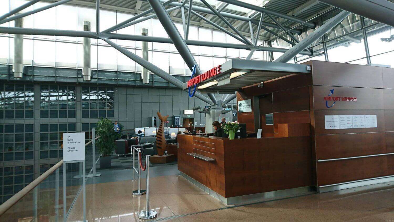 【プライオリティパス】ハンブルク空港のラウンジで利用体験記