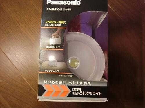 Panasonicの電池がどれでもライトを購入 BF-BM10