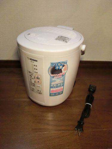 高性能で手入れしやすい象印スチーム式加湿器を購入!