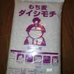 【健康的なコメ生活を】讃岐もち麦 ダイシモチ