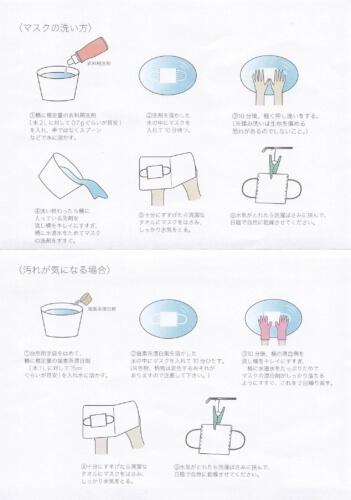 【洗えるマスク】コックス ウォッシャブルマスク ぴたマスクを購入