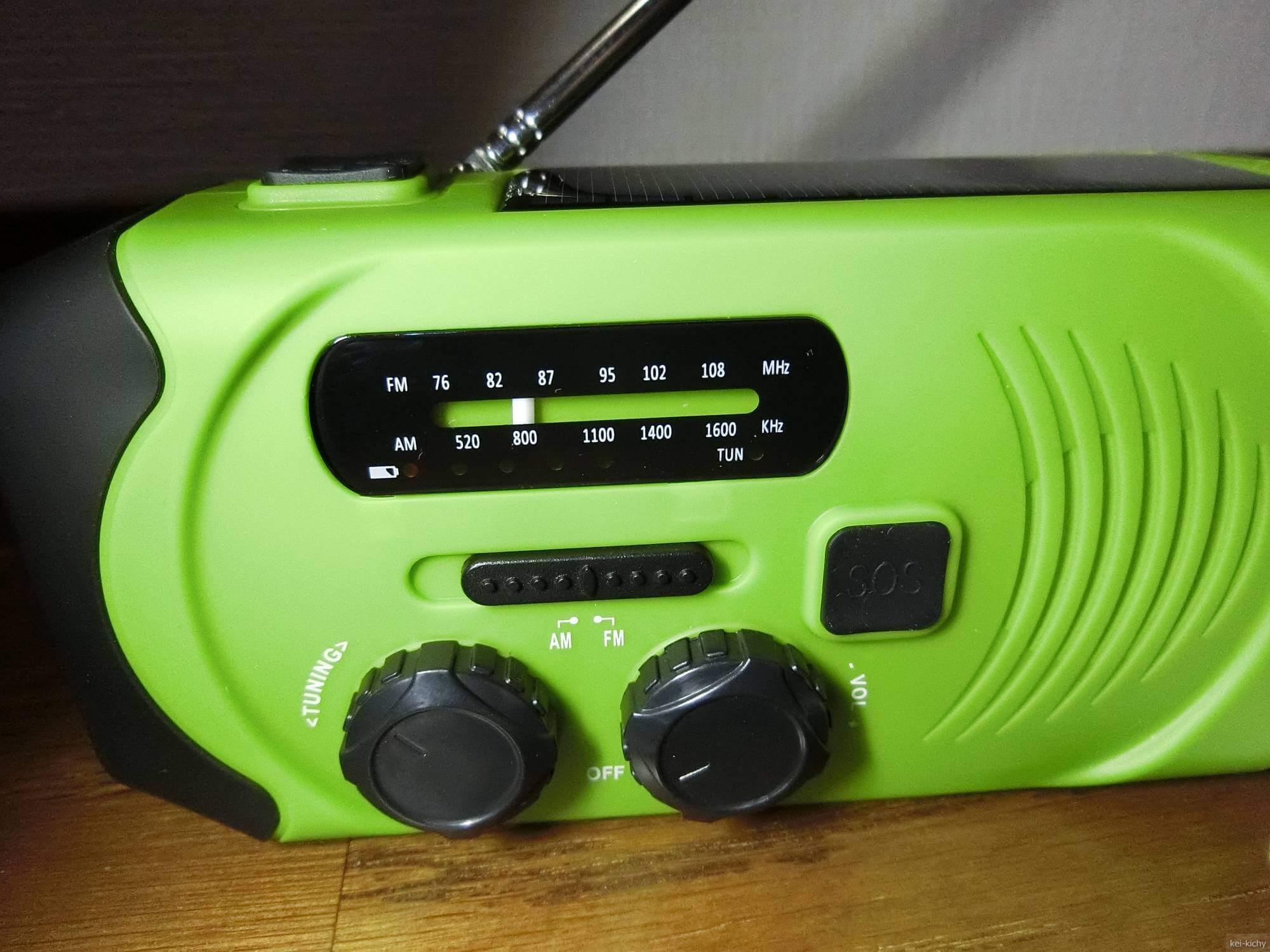 災害用ラジオをかってみた