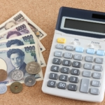 家計、借金、お金、投資、電卓