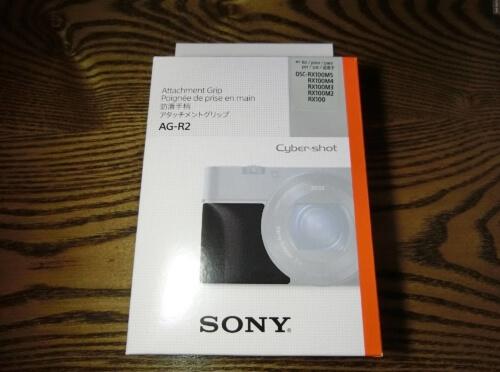 高級コンデジ(SONY RX100M7)とアクセサリーたちを購入