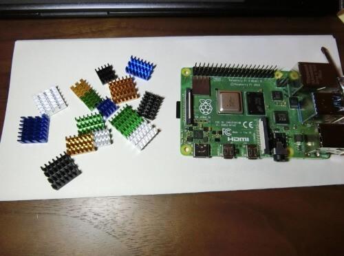 【新しいオモチャ】RaspberryPi4Bと周辺パーツを購入