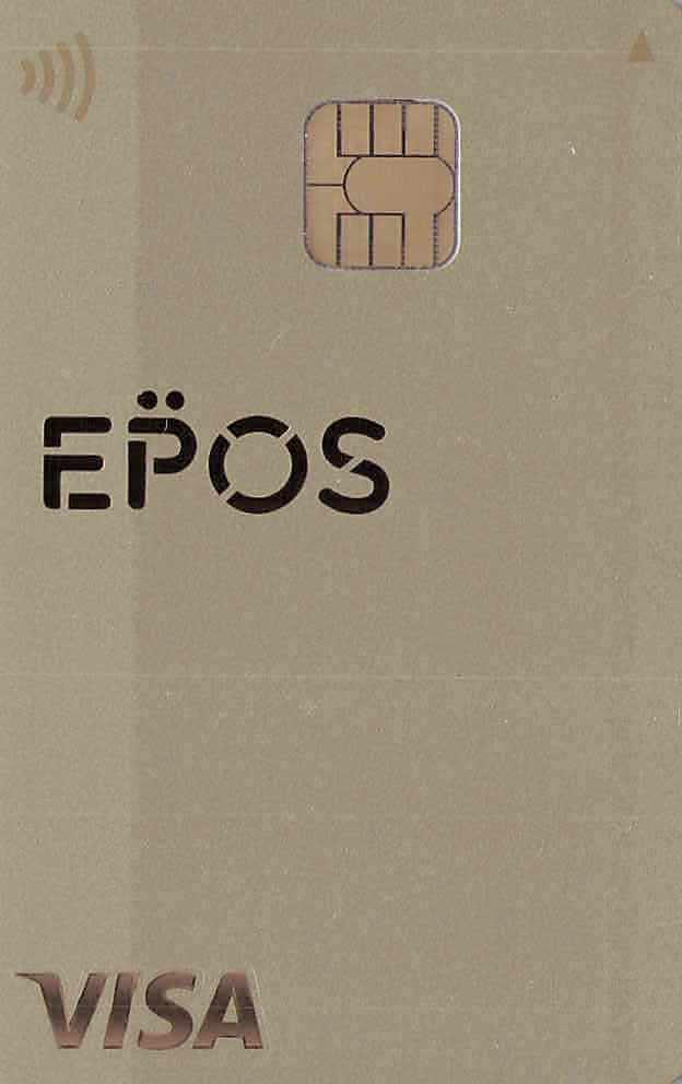 新カードデザインのエポスカードゴールドが到着