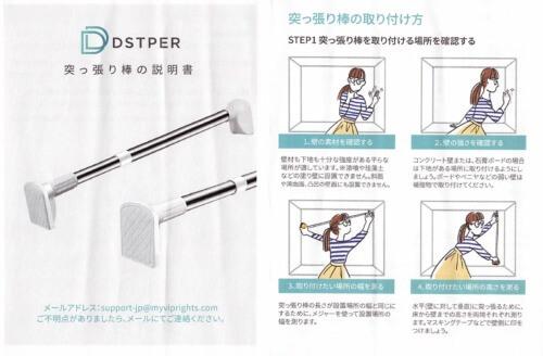 【DIY】和室にカーテンを設置