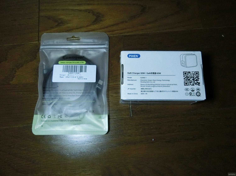 激安PD充電器+激安100WType-Cケーブルを試す