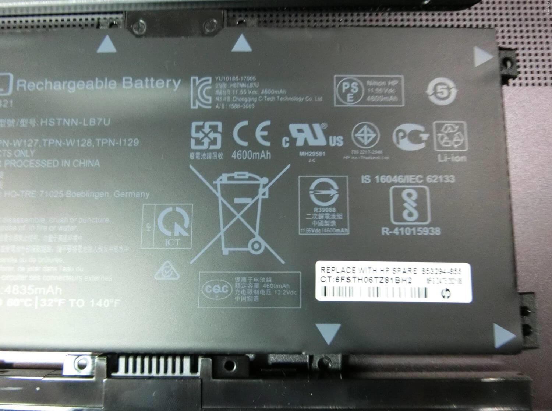 【DIY】HP ENVYの膨張バッテリーの交換